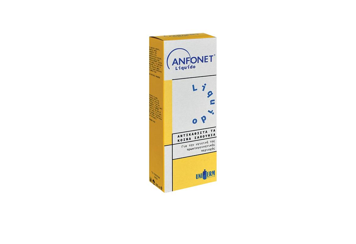 Uniderm Hellas Anfonet Liquido Υγρό για την Ευαίσθητη Περιοχή 200ml.  Αντικαθιστά τα κοινά σαπούνια για την υγιεινή της πρωκτογεννητικής περιοχής. e574b202021