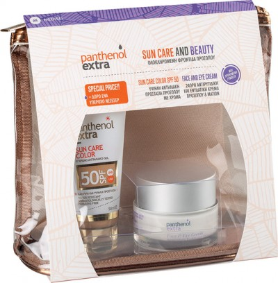 PANTHENOL EXTRA  SUN CARE & BEAUTY CARE COLOR  SPF50 50ml & FACE & EYE CREAM 50ml & ΔΩΡΟΝεσεσέρ