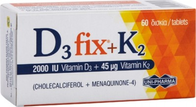 UNI-PHARMA D3 Fix + Κ2 (2000 IU VITAMIN D3 +45mg VITAMIN K2) 60 TABLETS