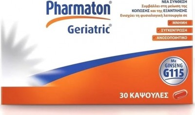 PHARMATON GERIATRIC 30 ΚΑΨΟΥΛΕΣ