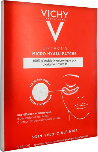 LIFTACTIV SPECIALIST MICRO HYALU EYE PATCHS 2ΤΕΜ