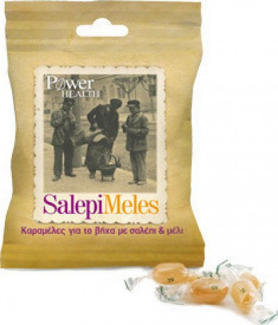 POWER HEALTH SALEPIMELES CARAMELS 60GR