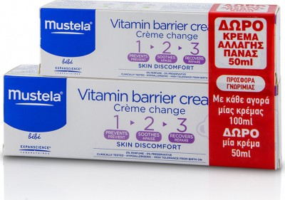 MUSTELA VITAMIN BARRIER CREAM 100 ML & ΔΩΡΟ MUSTELA BARRIER CREAM 50 ML