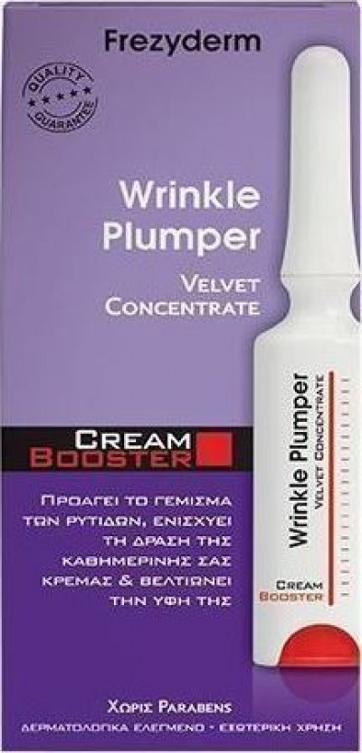 FREZYDERM WRINKLE PLUMPER CREAM BOOSTER 5ML