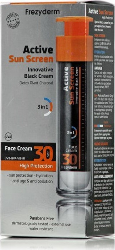 FREZYDERM ACTIVE SUNSCREEN FACE CREAM SPF30 50ML