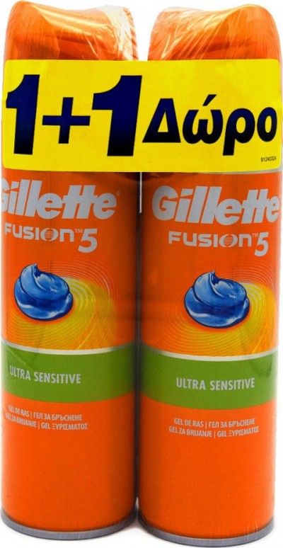Gillette Fusion5 Ultra Sensitive Gel Ξυρίσματος 200ml (200+200MLΔΩΡΟ)