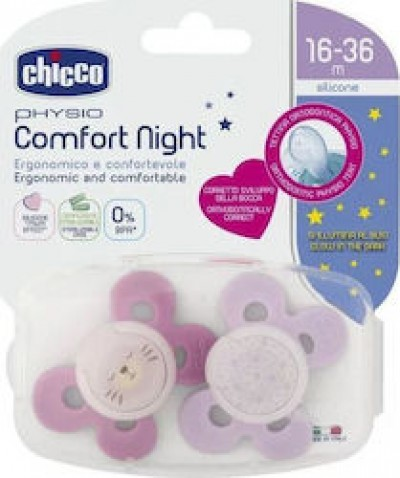 CHICCO Physio Comfort Πιπίλα Σιλικόνης Night 16-36m Pink Stars 2τμχ