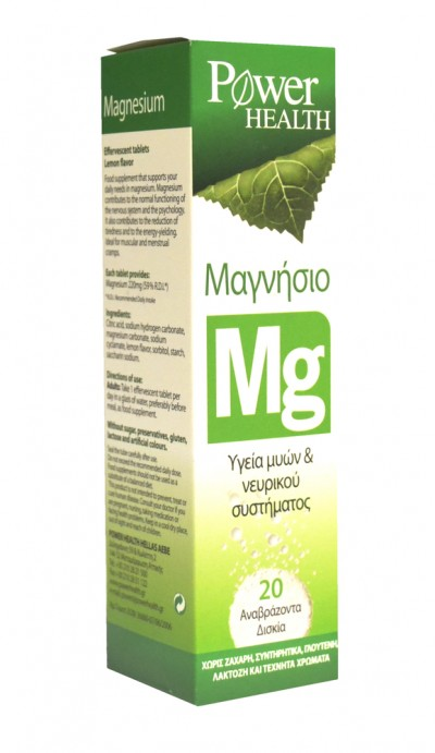 POWER HEALTH VIT MAGNESIUM 220MG
