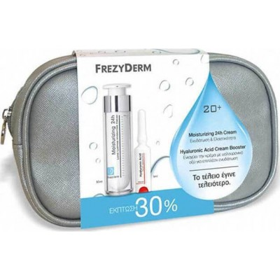 FREZYDERM - PROMO PACK Moisturizing 24h (20+) - 50ml & CREAM BOOSTER VELVET CONCENTRATE Hyaluronic Acid - 5ml ΣΕ ΕΝΑ ΥΠΕΡΟΧΟ ΝΕΣΕΣΕΡ