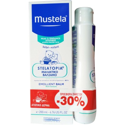 MUSTELA PROMO PACK STELATOPIA EMOLLIENT BALM 200ML & BATH OIL 200ML