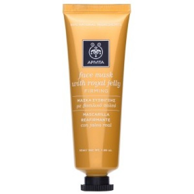 APIVITA Face Mask with Royal Jelly (Firming) Μάσκα σύσφιξης με βασιλικό πολτό 50ml.