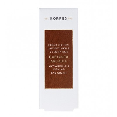 KORRES CHESTNUT EYE CREAM 15mL 2015