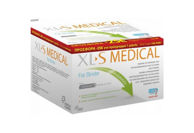 XL-S MEDICAL FAT BINDER