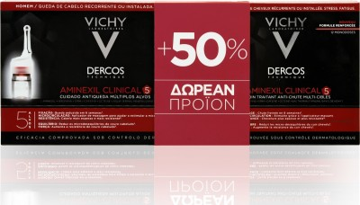 VICHY DERCOS AMINEXIL CLINICAL-5 FOR MEN 21AMP (PROMO+12AMP)