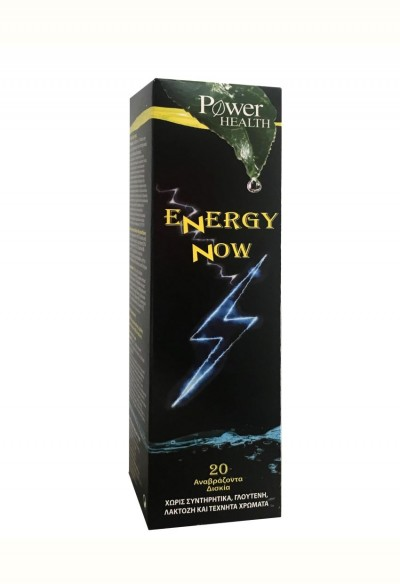 POWER HEALTH Energy Now 20s