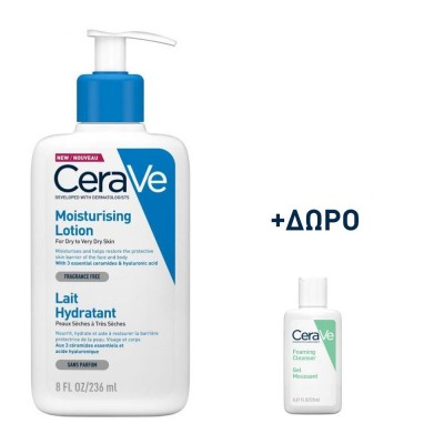 CERAVE MOISTURIZING LOTION 236ml, ΜΕ ΔΩΡΟ FOAMING CLEANSER MINI SIZE (20ml)