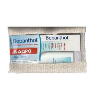 Bepanthol Νεσεσέρ SET Intensive Face Eye Cream 50ml & ΔΩΡΟ Bepanthol Body Lotion 100ml