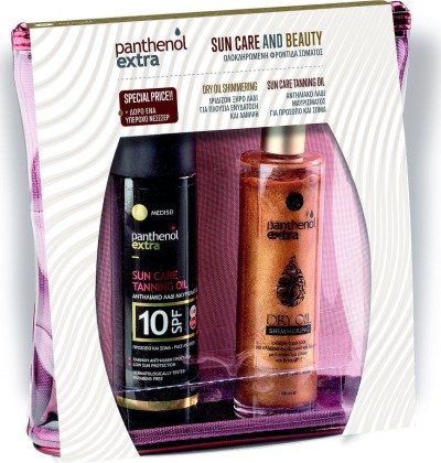 Panthenol Σετ Sun Care Tanning Oil SPF10 (150ml) & Panthenol Extra Dry Oil Shimmering, 100ml ΔΩΡΟ  ΝΕΣΕΣΕΡ