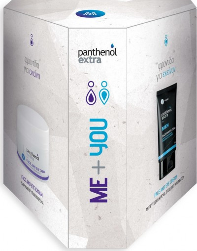 PANTHENOL EXTRA ΠΑΚΕΤΟ ME+YOU FACE & EYE CREAM 50ml & MEN FACE & EYE CREAM 75ml