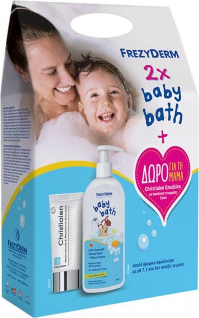 Frezyderm Baby Bath 300 x2 & Δώρο Christialen Emulsion 50ml