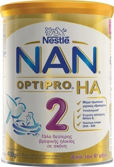NESTLE NAN OPTIPRO HA 2 400G