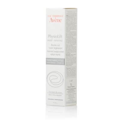 AVENE PHYSIOLIFT CREME NUIT 30ML