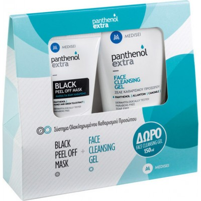 PANTHENOL EXTRA VALUE SET BLACK PEEL OFF MASK 75ml & ΔΩΡΟ FACE CLEANSING GEL 150ml