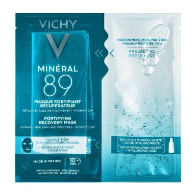 VICHY MINERAL 89 ΜΑΣΚΑ ΕΝΔΥΝΑΜΩΣΗΣ & ΕΠΑΝΟΡΘΩΣΗΣ 29gr