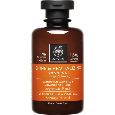 APIVITA HOLISTIC CARE SHAMPOO SHINE&REVITALIZING ΣΑΜΠΟΥΑΝ ΛΑΜΨΗΣ 250ML