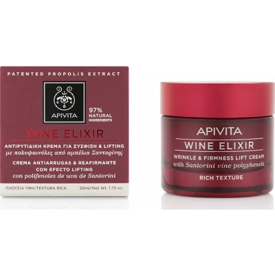 Apivita Wine Elixir Wrinkle & Firmness Lift Cream Rich Texture 50ml