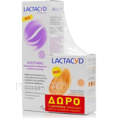 LACTACYD - Pharma Soothing (250ml) & ΔΩΡΟ Intimate Wipes (10τμχ)