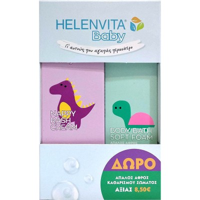HELENVITA BABY NAPPY RASH CREAM 150ml & BODY BATH SOFT FOAM 150ml