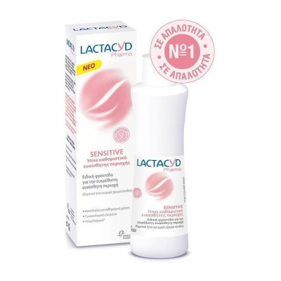 LACTACYD PHARMA SENSITIVE INTIMATE WASH 250ML