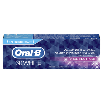 ORAL-B 3D WHITE VITALIZING FRESH ΟΔΟΝΤΟΚΡΕΜΑ 75ml